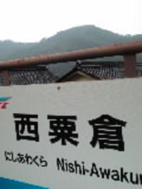 201205292_2