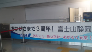 201206101
